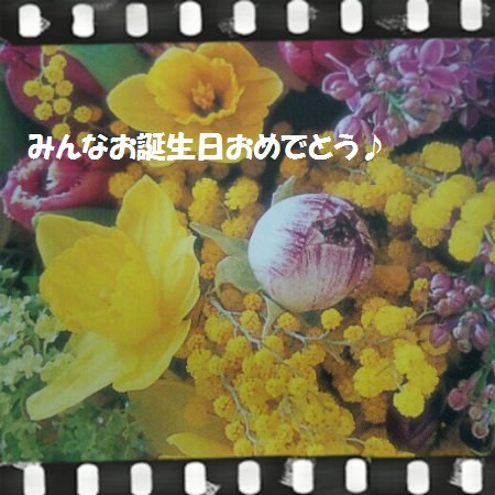 20130616_205254