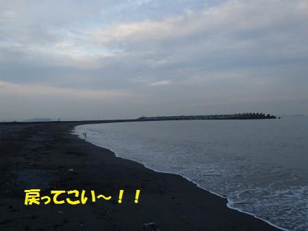 P6180097