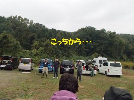 Pb090357_2