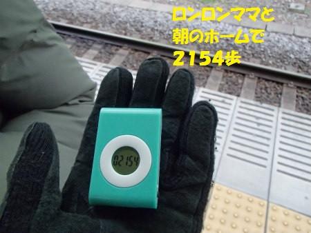 P1280112
