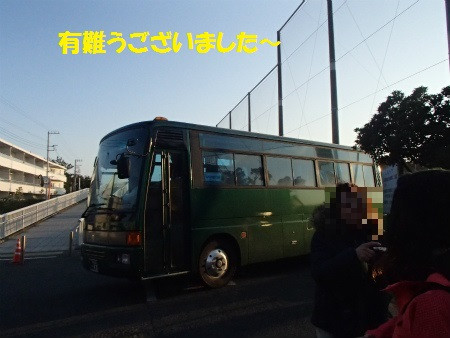 P2120474