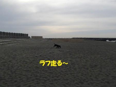 P3280024