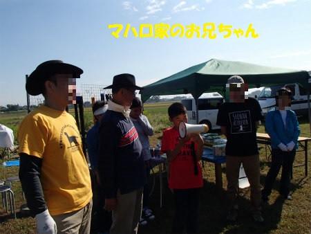 Pa160135