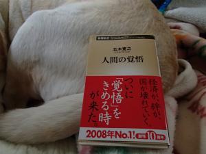 P2080032_2
