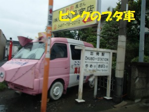 P6280036