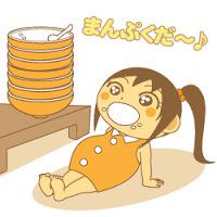 Yjimage6