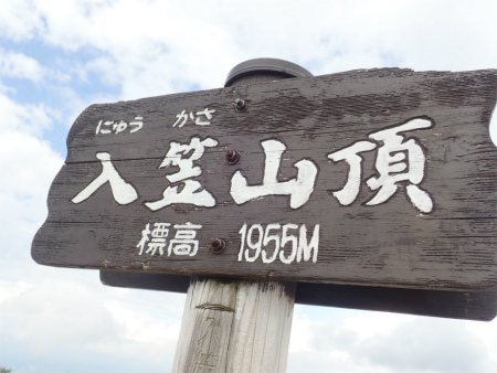 P8110312